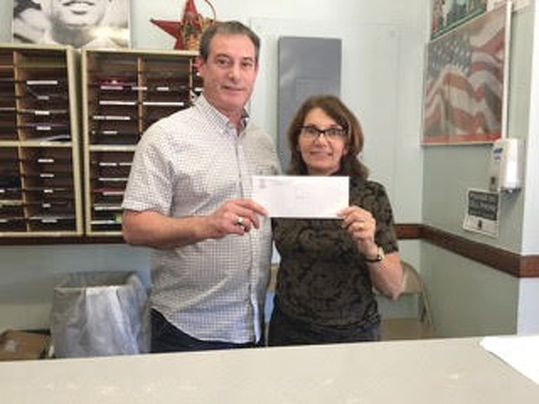 GRANT GIVER: