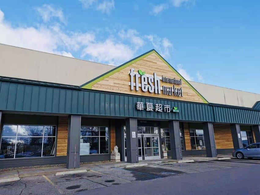 Oriental Mart underwent extensive renovations and is rebranded as Fresh International Market.