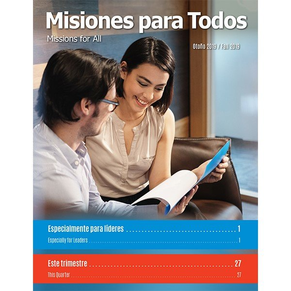 Misiones para Todos (Missions for All) is a new digital resource for missions leaders in Hispanic churches.