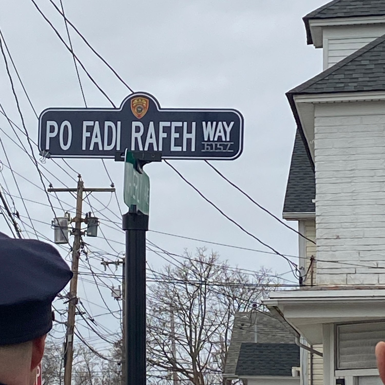 West 2nd Street where the 5th precinct is located is now named for the fallen officer.