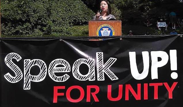 Demonstration in Harrisburg Aug. 21.